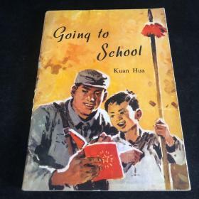 【英文版】上学(Going to school)