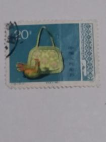 T29 10-5邮票