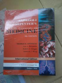 【英文原版】CECIL ESSENTIALS of MEDICINE 8th edition 西氏内科学精要 第八版