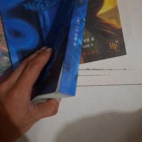 哈利波特全集,缺一册。