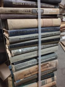 老外文旧书,精装多,简装少,批量出售