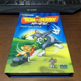 猫和老鼠:周年纪念版 完整收录140个经典故事 十碟DVD光盘