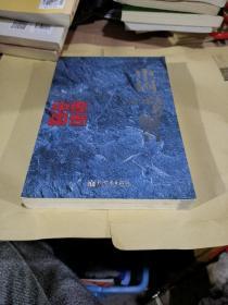 中国高考报告(中国报告)