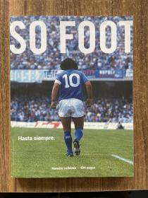 1986世界杯足球马拉多纳画册 法国484页版世界杯画册 world cup赛后特刊 马拉多纳 包快递