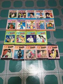 猫眼三姐妹 老版漫画  卷一1-5 卷二1-5 卷三1-4 卷四1-5  卷五 2.3.6共计22本合售