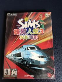 游戏光盘-模拟人生3火车司机 未拆封