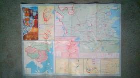 旧地图-三国演义历史地图(1994年11月1版1印)4开8品