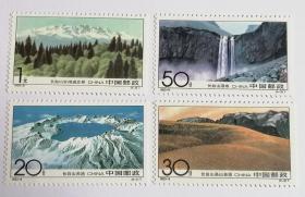 1993-9 长白山