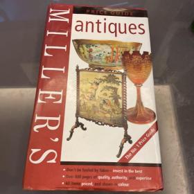 miller's antique