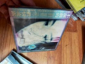 刘嘉玲真情流露CD未拆封