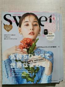sweet 日本时尚女装杂志 2020年往期杂志 单期价