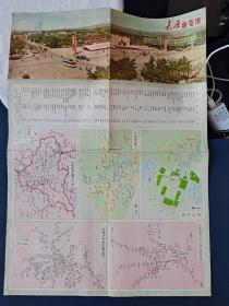 太原游览图(1974年)