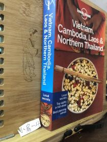 Lonely Planet Vietnam, Cambodia, Laos & Northern Thailand:4th Revised edition