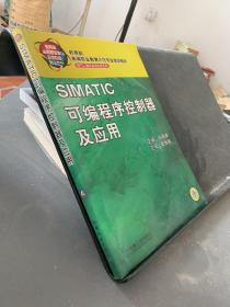 SIMATIC可编程序控制器及应用