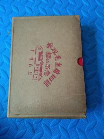 【盒装】 毛泽东选集( 合订一卷本 )(32开)