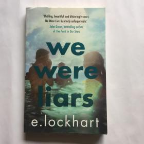We were liars 我们都是骗子  英文原版小说