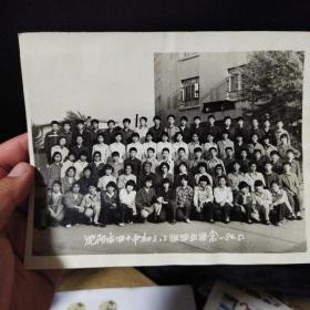 黑白老照片,沈阳市四十中学初三三班毕业留念1984.5