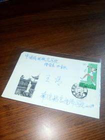 【邮戳/实寄封】1984年  南京~天津  贴J93(6—3),销腰框戳: 江苏南京 3(支),背落地腰框戳:  天津  张贵庄(支)   百家姓邮戳
