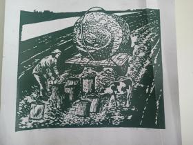 1992年  版画家 周冬华 签名 原作   春忙  42*39.5cm