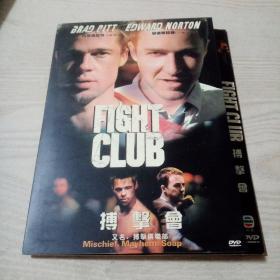 DVD光盘电影博击会
