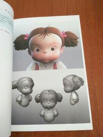 动画短片制作流程系列图书之2·奥斯卡动画短片:模型篇(封底有轻微水印)