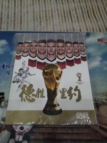 德胜里约2014世界杯典藏画册(附超大海报一张)