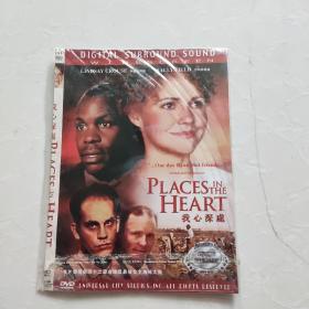 光盘DVD:我心深处  简装1碟