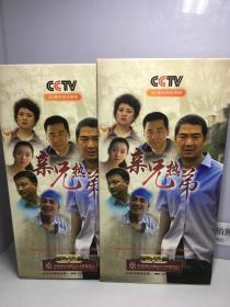 30集电视连续剧 亲兄热弟 10碟装 DVD【电视剧 张国立 陈建斌 邓婕 陶虹】