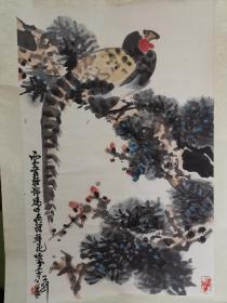 """丁子刚(1911-2005)男,浙江义乌人。1931年入杭州国立艺专(现中国美术学院),师从潘天寿、李苦禅二先生。李苦禅为其刻了方章""""强其骨"""",此后所画均有其章。潘天寿亲画""""水仙图""""赠其留念。他自幼受家乡传统文化熏陶,考入杭州国立艺术专科学校后,从此研习国画数十载,以独特的艺术风格和高尚的人格魅力享誉画坛。其绘画作品继承民族绘画优良传统,以松、竹、兰、石、鹰等为题材  喜欢可谈,看好下单"""