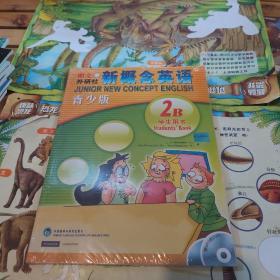 新概念英语青少版(2B学生用书点读版) 附DVD