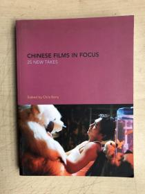 Chinese Films in Focus: 25 New Takes(英文原版)