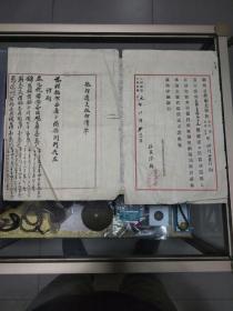 1934年(大同康德元年) 福盛德致沈阳中国银行保证书一份 及抵押透支抵押清单一页,尺寸分别为27.5*17、27*39cm、钤印、手书、文献实物、值得留存!