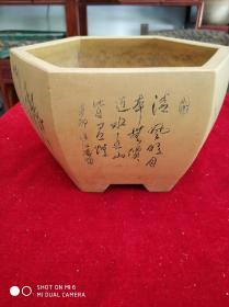 紫砂专卖12       段泥精刻紫砂花盆