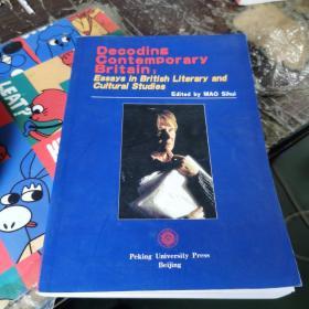 解构当代英国  文学与文化研究 英文