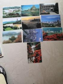 广东风光明信片(低值)10枚一套