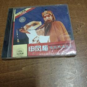 VCD--古吹台豫剧:申凤梅唱腔精选欣赏(全新未开封)