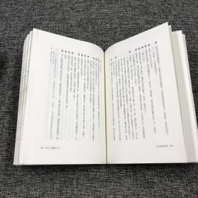最后库存 限量编号毛边本 台湾联经 柏拉图《柏拉圖理想國》(附藏书票一枚)