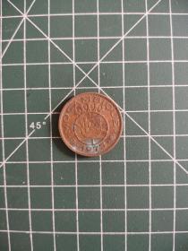 外国硬币葡属莫桑比克一埃,满五十元包邮