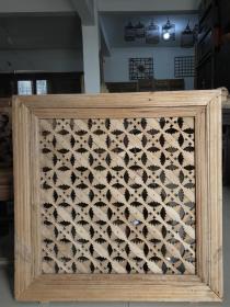 花窗 隔扇 清代老花窗,全榫卯工艺,完整牢固 造型独特 尺寸86/86cm厚度3.5cm
