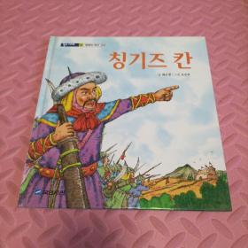 原版韩文绘本20