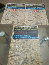 Pattern Recognition And Machine Learning第 1、2册模式识别与机器学习+习题辅导版(3册合售)