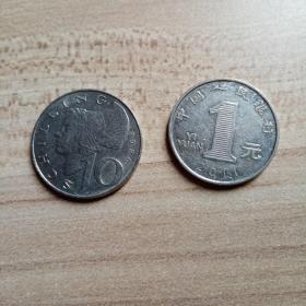 外国钱币 奥地利1986年硬币(面值10)(YB6)