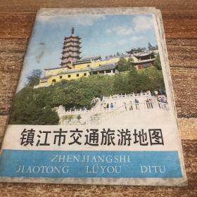 镇江市交通旅游地图