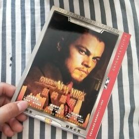 纽约黑帮dvd