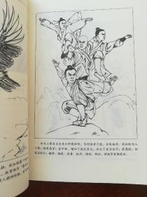 鹰拳秘传绝技