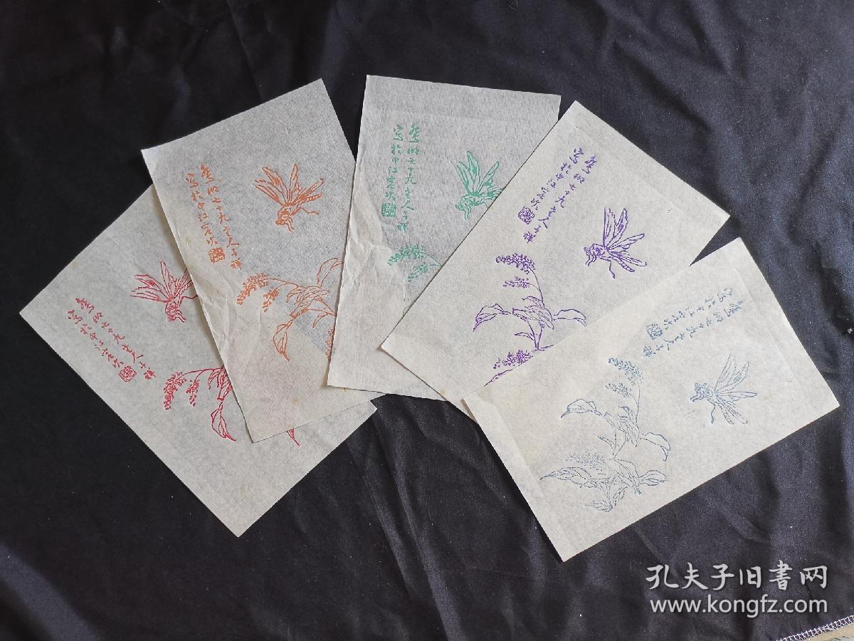 5色信笺纸一份10十张任君选择