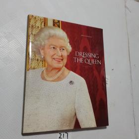 Dressing the Queen:The Jubilee Wardrobe