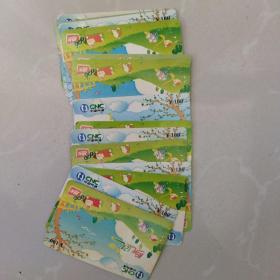 中国网通电话卡(仅限本溪地区使用),十八枚合售