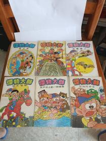 怪物太郎  六本 和售    见描述