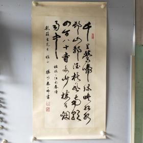秦子卿   书法